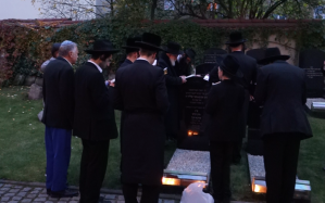 Kaddish for Rabbi Akiva Eger, October 6, 2014