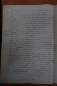 Liba Piwko and Jankel Winawer's marriage record, 1891