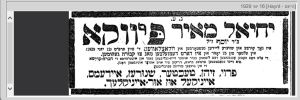 Chil Majer Piwko's death notice from the Yiddish-langugage newspaper Hajnt
