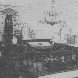 Lesko Synagogue 1932 interior