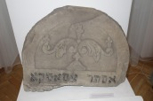 Fragment of a tombstone in Kutno Museum