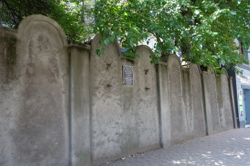 Fragment of Jewish ghetto wall, Lwowska Street